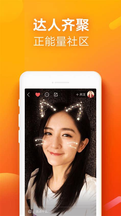 手机在线app下载官方下载