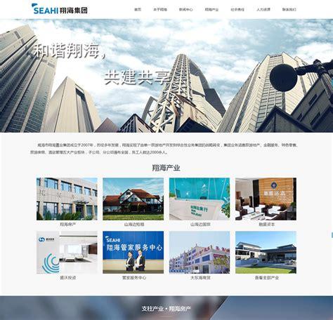 招远网站推广