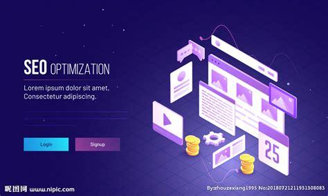 搜索seo优化公司