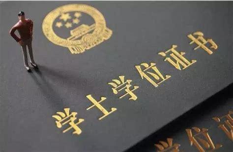 教师在职研究生怎么考