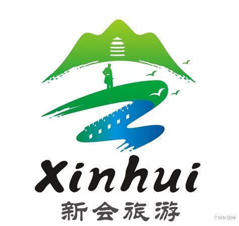 新会logo设计