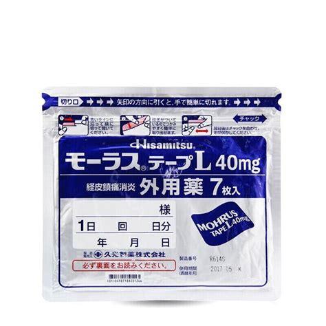 日本久光膏药怎么样