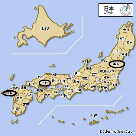 日本福岛位置