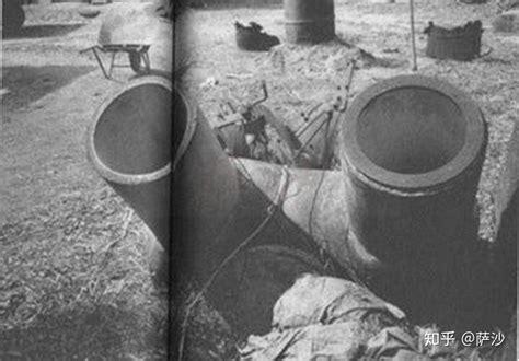 日本福岛便池藏尸案