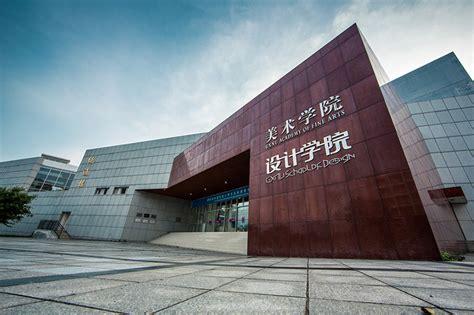 日本设计专业大学研究生院