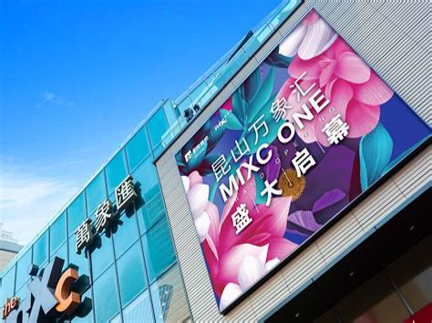 昆山logo设计