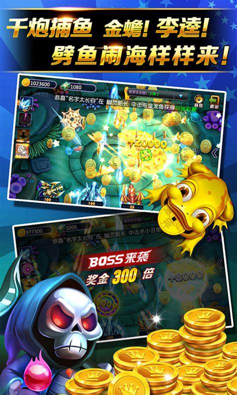 星辉电玩城棋牌安卓