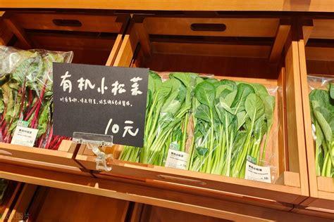 有机蔬菜真的有机吗