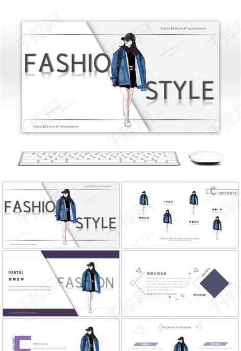 服装品牌策划公司
