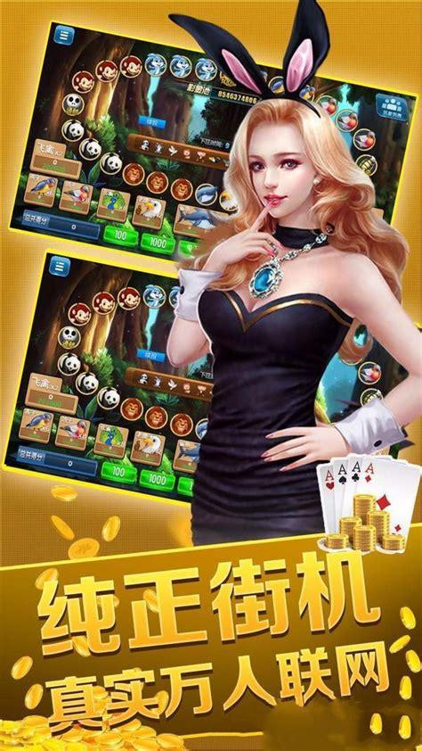 本溪娱乐棋牌游戏