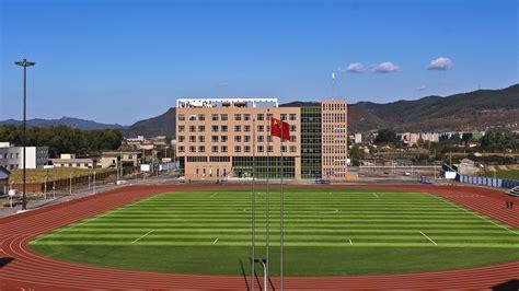 本溪机电工程学校