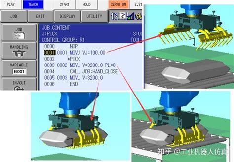 机器人码垛搬运编程程序