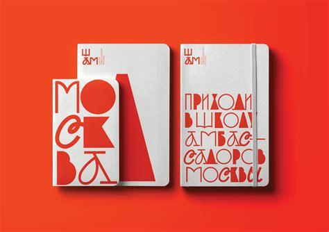 杭州品牌设计公司排名