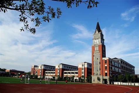 杭州外国语学校学费