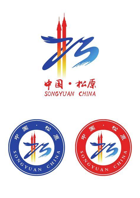 松原logo设计