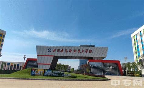 林州市建筑公司排名