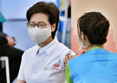 林郑月娥接种国产新冠疫苗配图