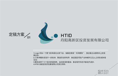 枣阳logo设计_logo设计公司