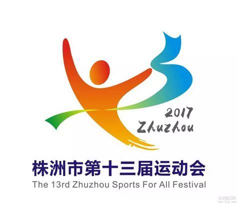 株洲logo设计