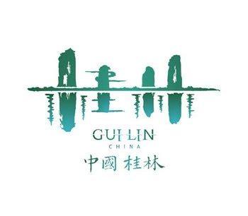 桂林logo设计