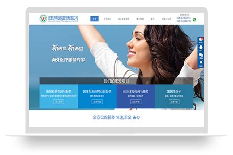 桂林seo公司