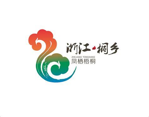 桐乡logo设计