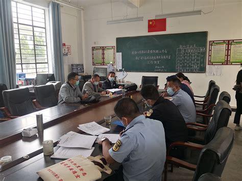 梁河县政协网站
