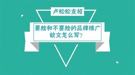 棋牌推广软文怎么写