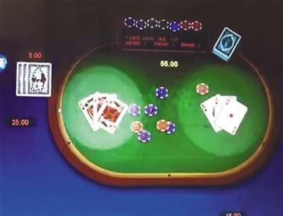 棋牌ID控制玩家输赢
