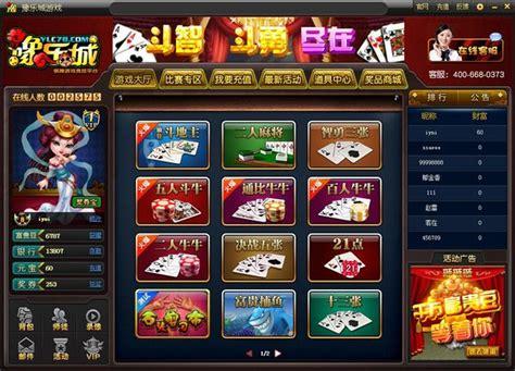 棋牌app推广渠道