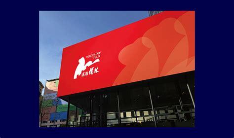 榆林品牌设计