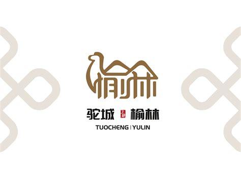 榆林logo设计_logo设计公司