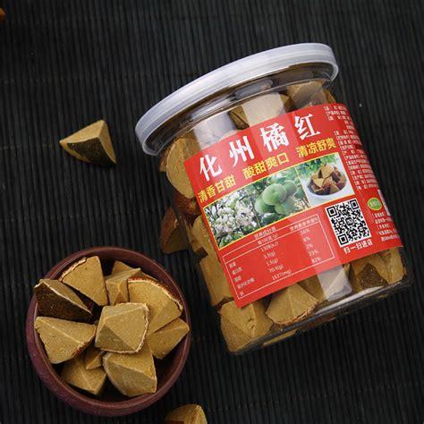 正宗化州橘红膏品牌