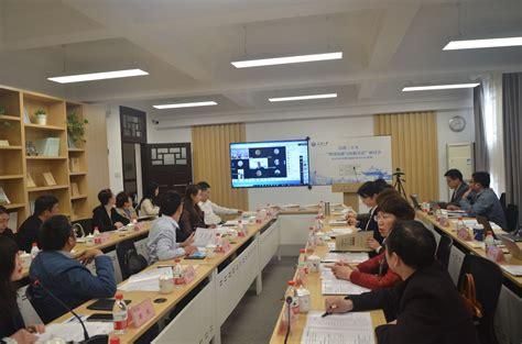 武汉大学人文社会科学研究院