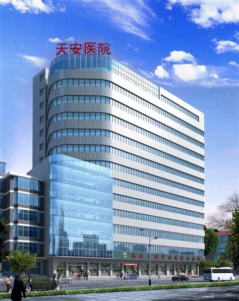 武汉天安血液医院好吗