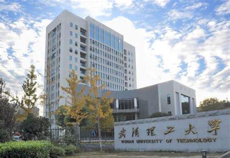 武汉理工大学工程力学研究生