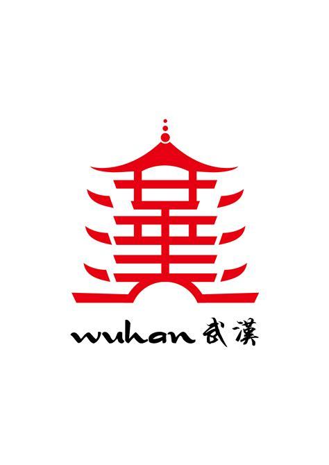 武汉logo图片