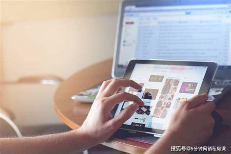 武汉seo优化软件