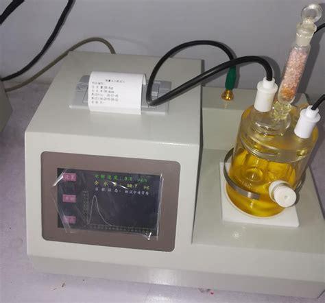 水分测定溶剂