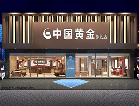 永城logo设计