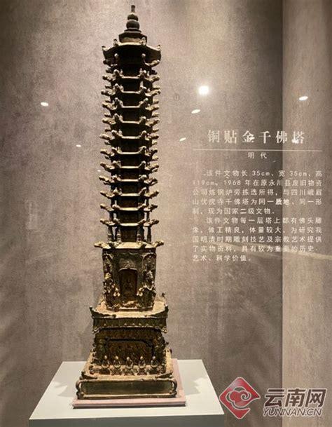 永川鎏金装饰