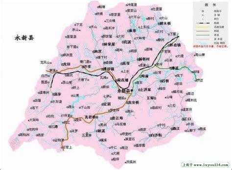 永新县在中县人民政府官网