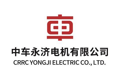 永济logo设计