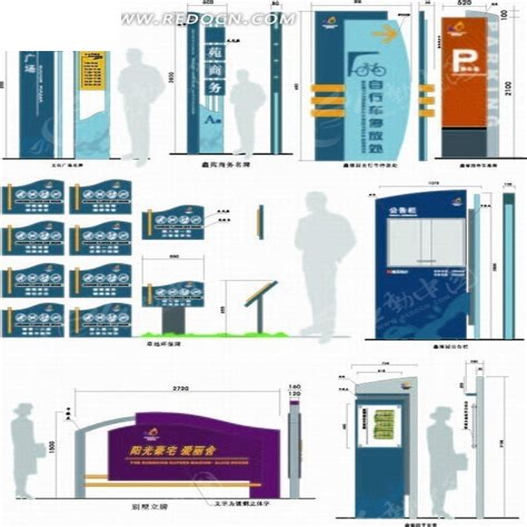 汉中vi设计_vi设计公司
