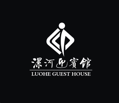 汉字logo