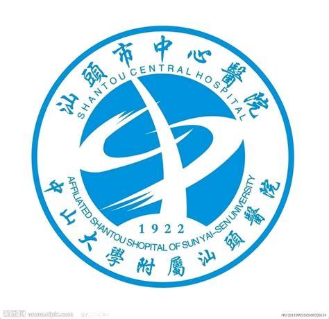 汕头logo设计