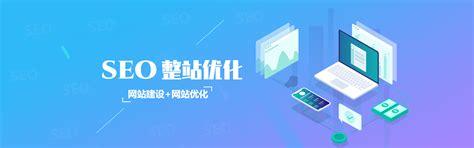 江山网站推广_网站推广公司