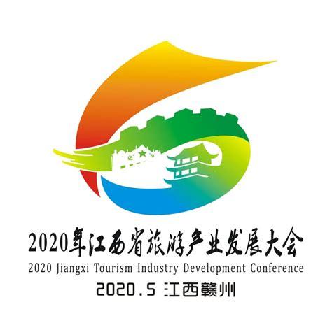 江西logo设计