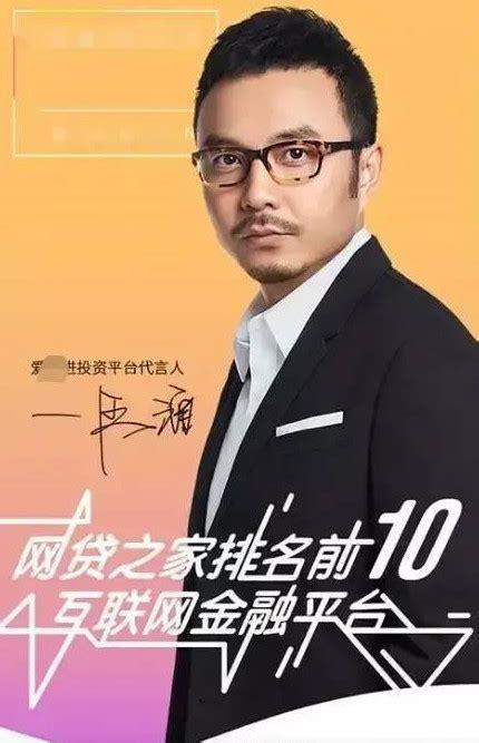 汪涵发声明道歉新闻