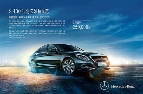汽车广告文案